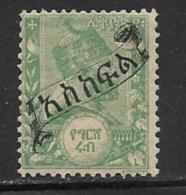 Ethiopia Scott # J1 Mint Hinged Postage Due, 1896 - Ethiopia