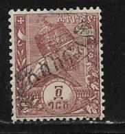 Ethiopia Scott # J3 Mint Hinged Postage Due, 1896 - Ethiopia