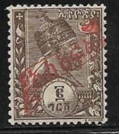 Ethiopia Scott # J6 Mint Hinged Postage Due, 1896 - Ethiopia