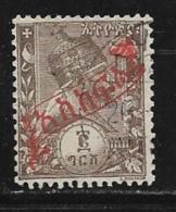 Ethiopia Scott # J6 Used Postage Due, 1896 - Ethiopia