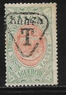 Ethiopia Scott # J45 Unused Part Gum Handstamped Postage Due, 1913 - Ethiopia