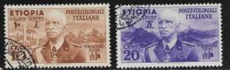 Ethiopia Scott # N1-2 Used Victor Emmanuel Lll Occupation Stamps, 1936 - Ethiopia