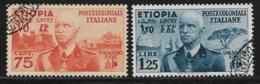 Ethiopia Scott # N6-7 Used Victor Emmanuel Lll Occupation Stamps, 1936 - Ethiopia