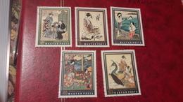1971 Stampe Giapponesi - Ungheria