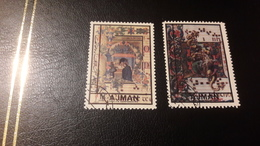 1972 Natale - Ajman