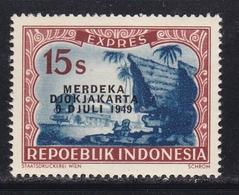 INDONESIA Trains Railway MNH** - Eisenbahnen