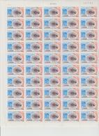 Faciale 21.35 Eur ; Feuille De 50 Tbs à 2.80 Fr N° 2904 (cote 65 Euros) - Feuilles Complètes