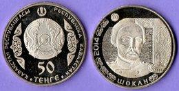 Kazakhstan 2014.  People.  50 Tenge  SHOKAN. Portraits On Banknotes. - Kazakhstan