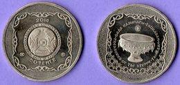 Kazakhstan 2014.   50 Tenge.  Treasures Of The Steppe.  TAYKAZAN. UNC. - Kazakhstan