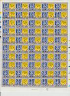 Faciale 21.35 Eur ; Feuille De 50 Tbs à 2.80 Fr N° 2941 (cote 70 Euros) - Full Sheets