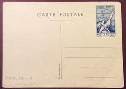 PEP15-1 Entier Postal Carte Éclaireurs De France COM S1 Neuve - Entiers Postaux