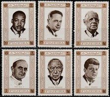 Fujeira 1969, Famous People (MNH, **) - Martin Luther King