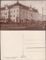 Timisoara, Iosefin, 'Str. Bonnaz', Bulevard General Ion Dragalina, 1930's. - Romania