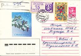 Ukraine Uprated Registered Postal Stationery 21-8-1993 - Ukraine