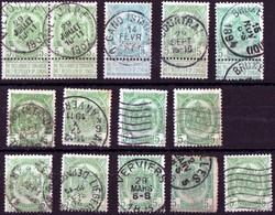 Armoiries N°83 14ex Dont 1 Paire Vilvorde / Verviers / Courtrai / Gand - 1893-1907 Coat Of Arms