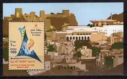 Oman 2006 Muscat - Arab Culture Capital 2006. S/S. **MNH - Oman