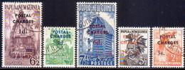 PAPUA NEW GUINEA 1960 SG #D2-D6 Compl.set Used Postage Due - Papouasie-Nouvelle-Guinée