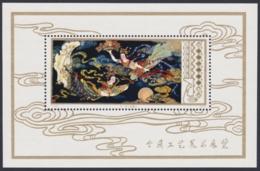 "CHINA1978, Block 13 ""Fliegende Feen (Arts And Crafts)"", Postfrisch / Mint Never Hinged - 1949 - ... République Populaire"