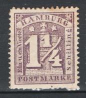 Germania Amburgo 1864 Unif.11 */MH VF/F - Hambourg
