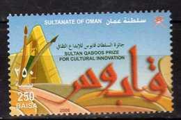 OMAN 2006 Sultan Qaboos Prize For Cultural Innovation.Art  MNH - Oman