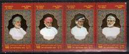 OMAN  2004.34th NATIONAL DAY. Strip MNH - Oman