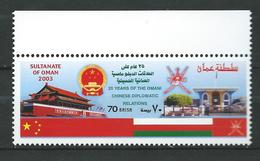Oman 2003 The 25th Anniversary Of Oman-China Diplomatic Relations. MNH - Oman