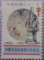 1982 Dr. Robert Koch Anti-Tuberculosis Seal Medicine Tubercle Bacillus Health Microscope Famous - Medicine