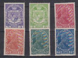 Liechtenstein 1917 Definitives/Freimarken  6v ** Mnh (42299) - Liechtenstein