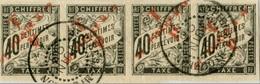 !!! ST PIERRE & MIQUELON BANDE DE 4 DU N°54 OBLIT LEGERE. UNE GRIFFURE SUR 1 EXEMPLAIRE, SINON TTB. RARE - Used Stamps