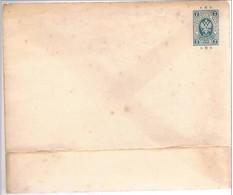 Russia, Cover - Briefe U. Dokumente