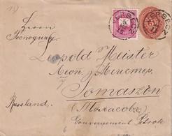HONGRIE 1872   ENTIER POSTAL/GANZSACH/POSTAL STATIONERY CARTE DE VERSECZ - Postal Stationery