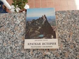 Repubblica Di San Marino In Lingua Russa - Storia, Filosofia E Geografia