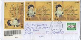 Égypte : Enveloppe Voyagé - Égypte