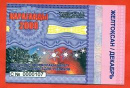 Kazakhstan 2009. City Karaganda. December - A Monthly Bus Pass For Schoolchildrens. Plastic. - Season Ticket