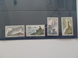 Lot # 25 - China Mint NH- Complete Set , Reeks 1995-24 Natuur - 1949 - ... République Populaire
