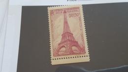 LOT 449725 TIMBRE DE FRANCE NEUF** LUXE N°429 VALEUR 17 EUROS - France