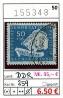 DDR - Germany EAST - Michel 259 - Oo Oblit. Used Gebruikt - Musik - Music - Musique - DDR