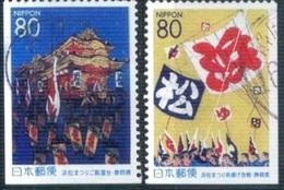 Japan 2001 - Coil - Shizuoka Prefecture - Hamamatsu Festival - From Booklet Pane 3-4 - 1989-... Empereur Akihito (Ere Heisei)
