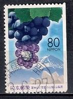 Japan 2001 - Coil - Yamanashi Prefecturali - The Land Of Mt. Fuji And Jewelry - Booklet Pane 2 - 1989-... Empereur Akihito (Ere Heisei)