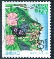 Japan 2001 - Coil - Yamanashi Prefecture - Land Greening - From Booklet Pane 1 - 1989-... Empereur Akihito (Ere Heisei)