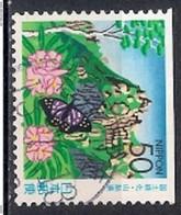 Japan 2001 - Coil - Yamanashi Prefecture - Land Greening - From Booklet Pane 2 - 1989-... Empereur Akihito (Ere Heisei)