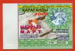 Kazakhstan 2009. City Karaganda. March - A Monthly Bus Pass For Schoolshildren. Plastic. - Season Ticket