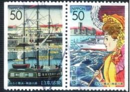 Japan 2002 - Coil - Kanagawa Prefecture - Yokohama Past And Present - From Booklet Pane 1-2 Se-tenent - 1989-... Empereur Akihito (Ere Heisei)