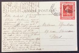 V24 Porte Timbre Guerre à L'alcool L'absinthe Rend Fou ... Semeuse 10c La Bourboule Puy De Dôme 3/8/1907 - Postmark Collection (Covers)