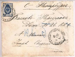 Russia, 1902, Letter - Covers & Documents