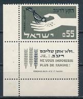 °°° ISRAEL - Y&T N°231 - 1963 MNH °°° - Israele