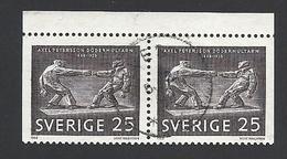 Schweden, 1968, Michel-Nr. 619 D/D, Gestempelt - Usati