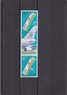 Japon Nº 2129 Al 2131 - 1989-... Emperador Akihito (Era Heisei)