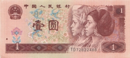CHINE 1 ZHONGGUO RENMIN YINHANG - Chine