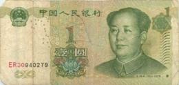 CHINE 1  YUAN ZHONGGUO RENMIN YINHANG - Chine